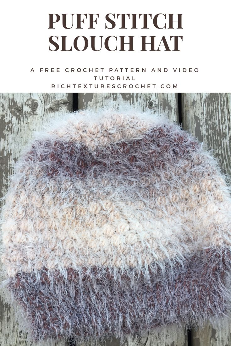 Puff Stitch Slouch Hat - Free Crochet Pattern | Crochet Hats ...
