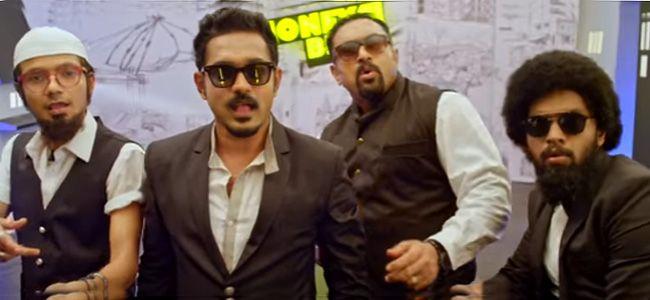 Honey Bee 2 Malayalam Movie Video Song Nerane Nummade Kochi