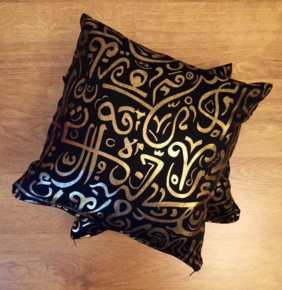 Etsy Art 2 Cushion Cover With Arabic Calligraphy By Yasayidati On Etsy