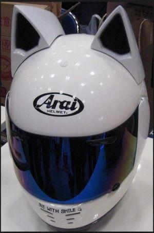 arai cat ear motorcycle helmet