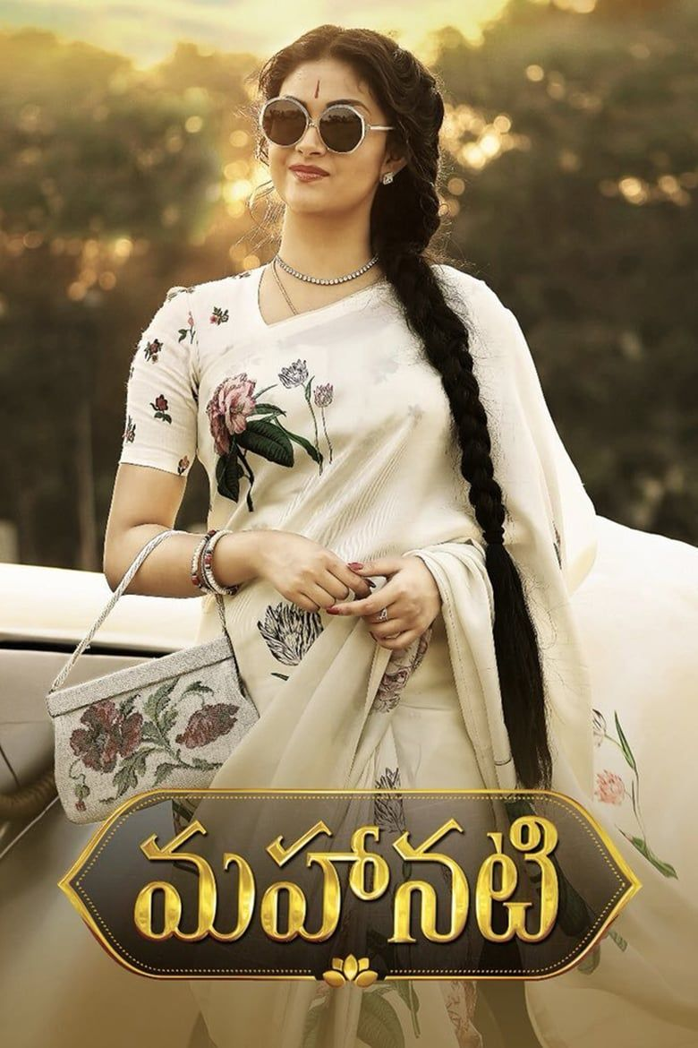 Mahanati Movies Watch Online Download Hd Full 2018 Mahanati2018