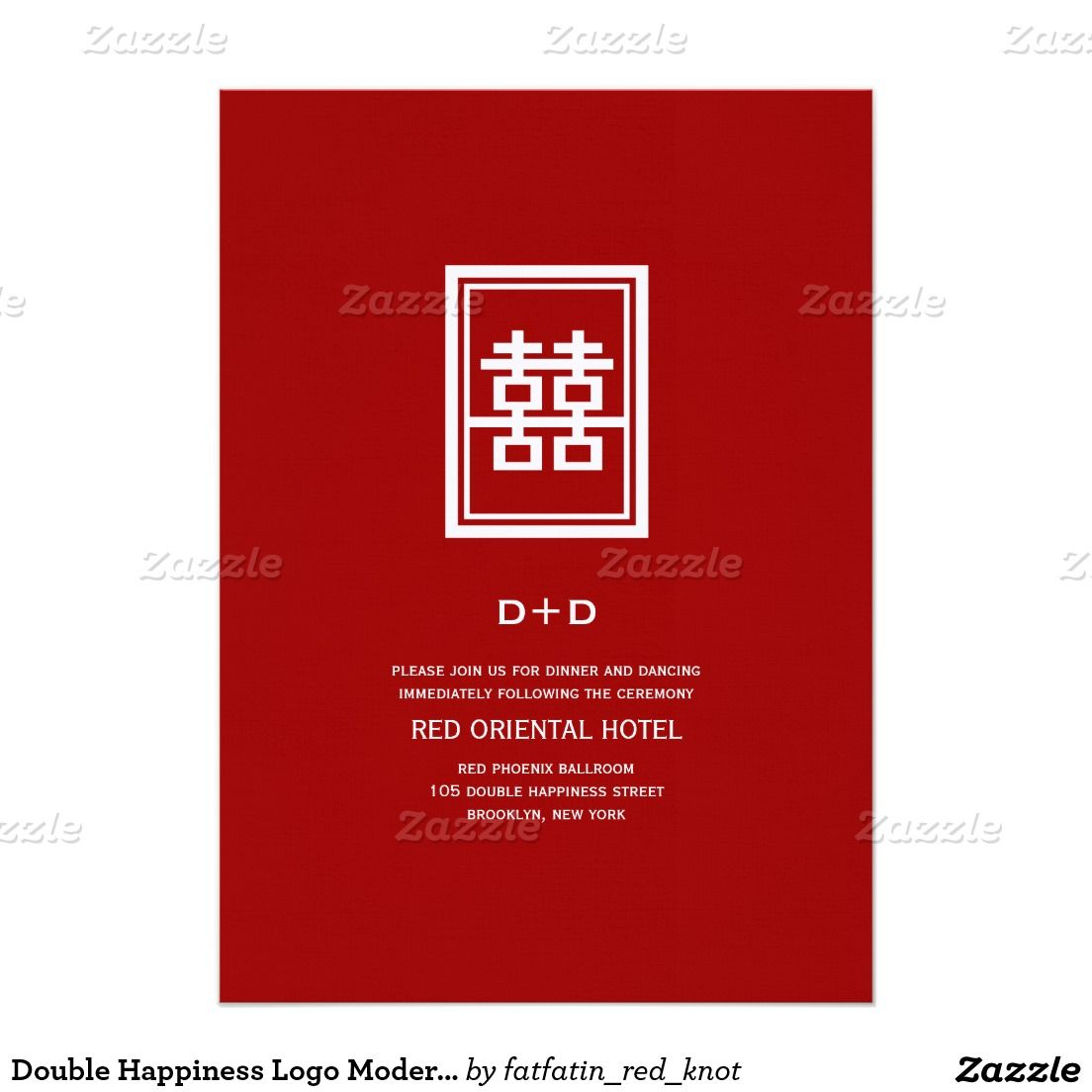 Golden Rectangle Double Happiness Chinese Wedding Card | Wedding ...