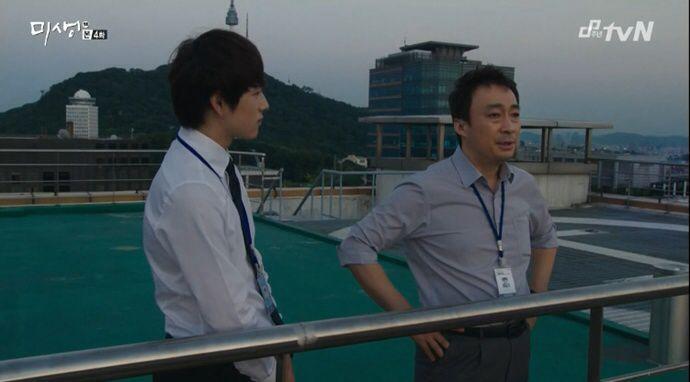 Misaeng: Siwan and Lee Sung Min