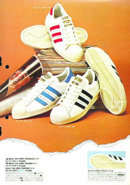 new concept 6ecce 165bc ADIDAS ADVERT | 80s/90s sportswear | Adidas sneakers, Adidas ...