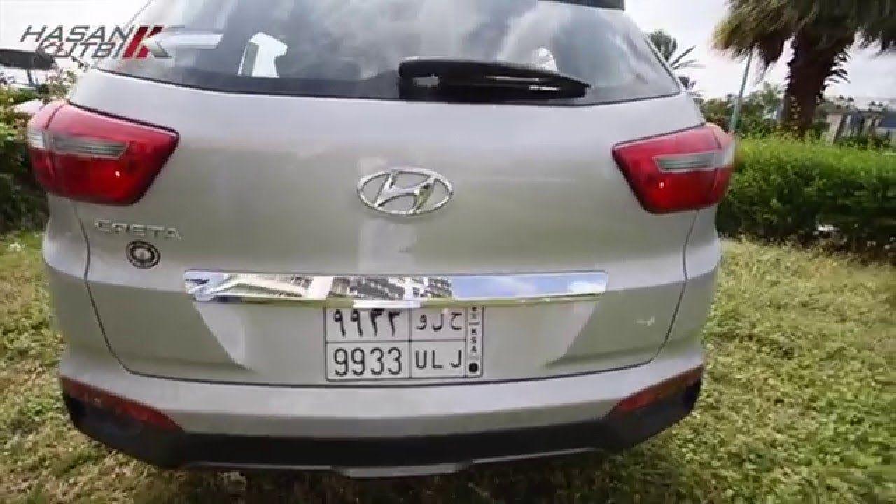 تجربة هيونداي كريتا ٢٠١٦ حسن كتبي Vehicles Car