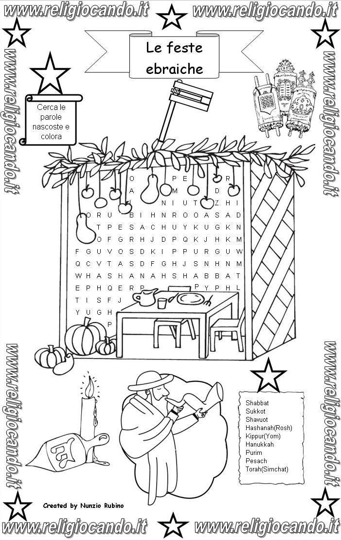 Feste ebraiche cruciverba puzzle feste ebraiche for Cruciverba per bambini catechismo
