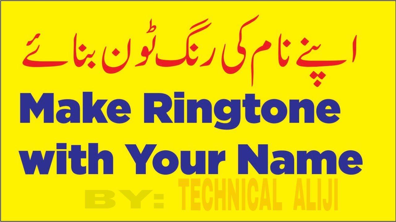 make name ringtone