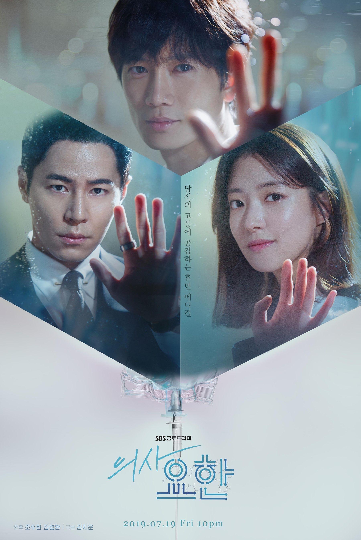 Doctor John Full Hd Sub English Español All Asia Todo Asia Dramas Coreanos Doramas Coreanos Romanticos Drama