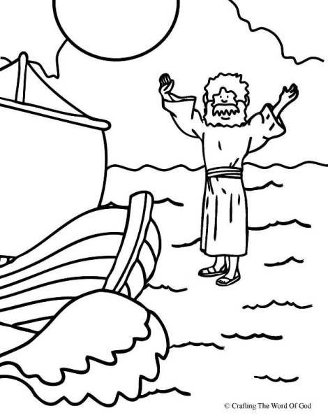 Jesus Camina Sobre El Agua- Pagina De Colorear