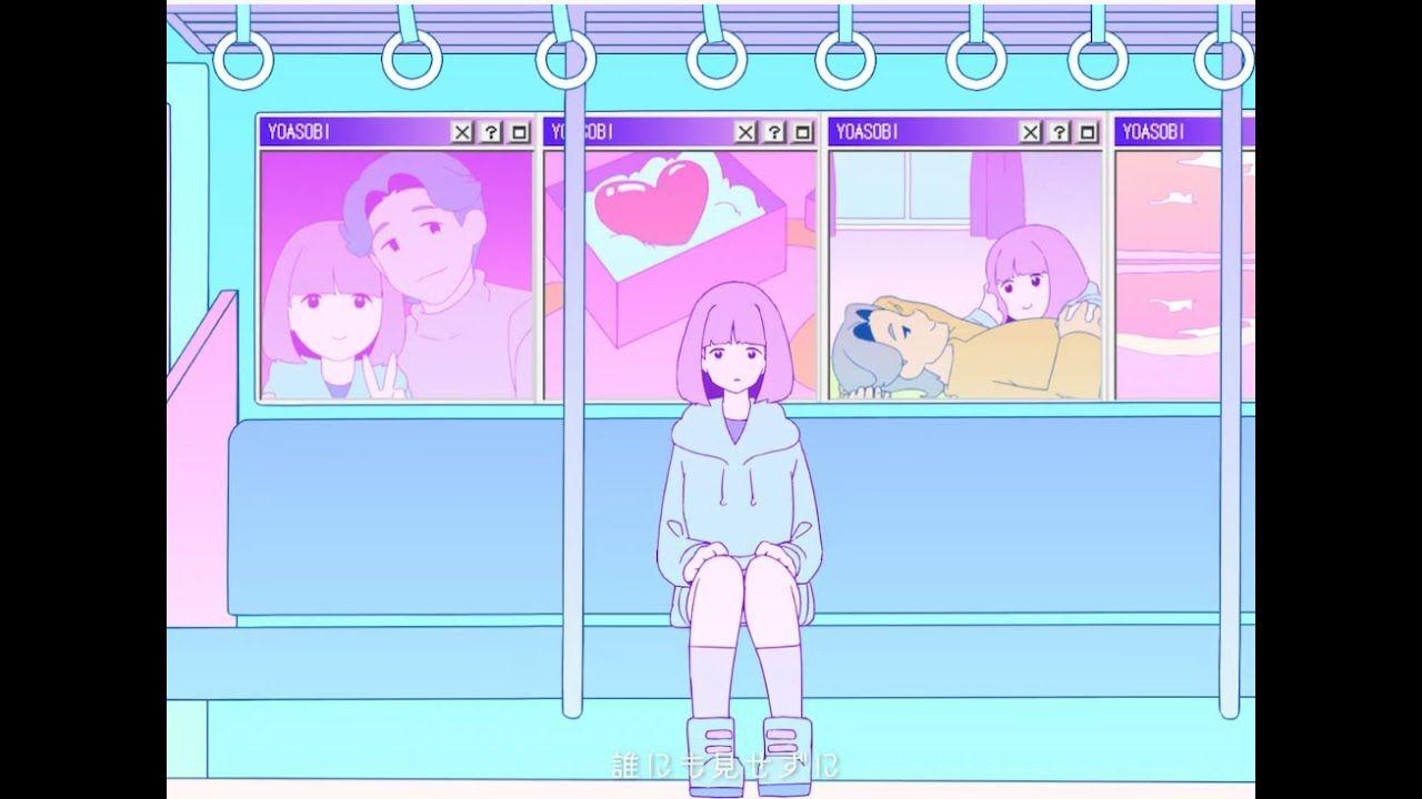 pin by jeremy lu on ll nightcore lyrics anime