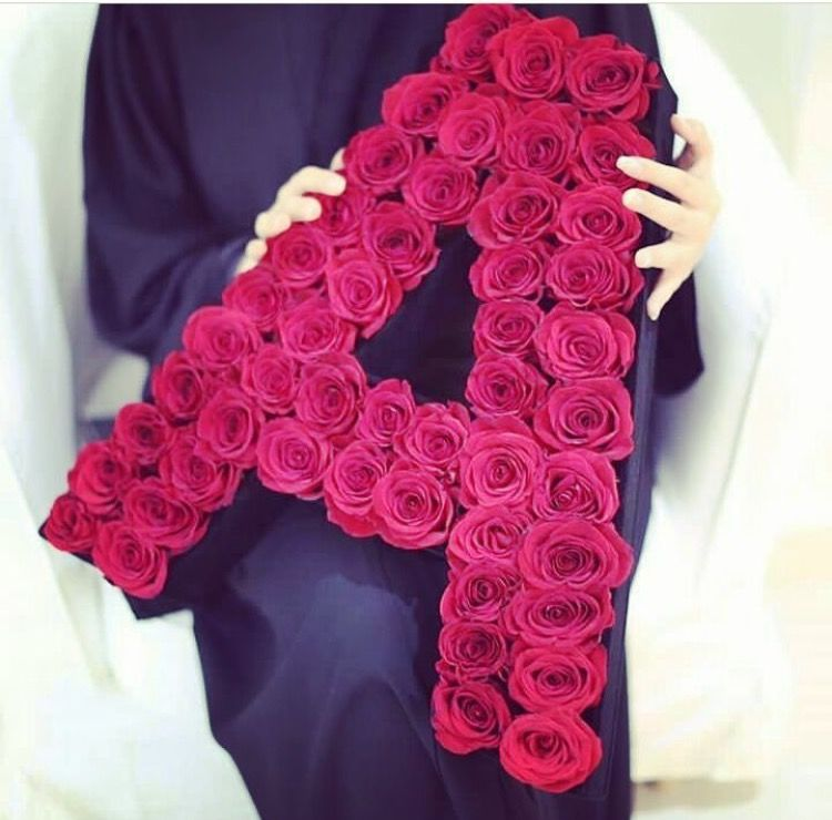 Pin By شـ ـہهـ ـہو دة حـ ـہلو ة On Alphabet Flower Letters Stylish Alphabets Floral Letters