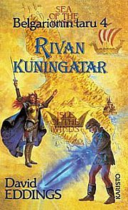 lataa / download RIVAN KUNINGATAR epub mobi fb2 pdf – E-kirjasto