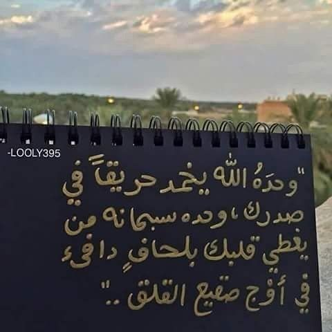 Geordi The Pug Blog Islamic Quotes Quran Islamic Quotes Quotes