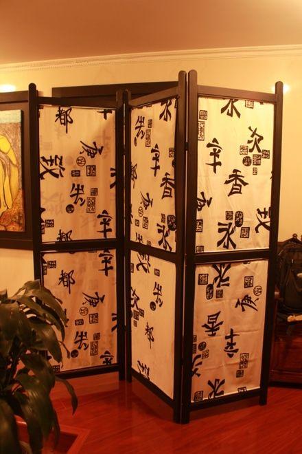 Biombo chino artesanal en madera y tela parabanes - Telas para biombos ...