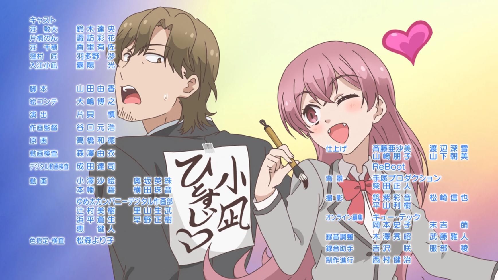 Akkun to Kanojo Anime romance, Anime, Anime watch
