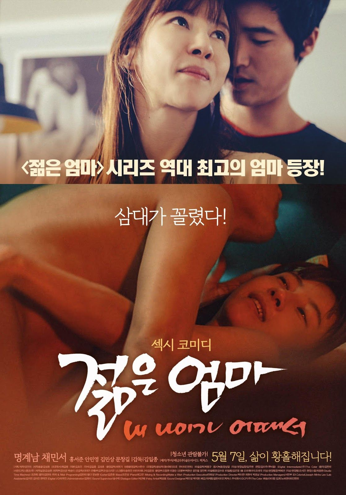 Download Film Korea Young Mother 3 Subtitle Indonesiadownload Film