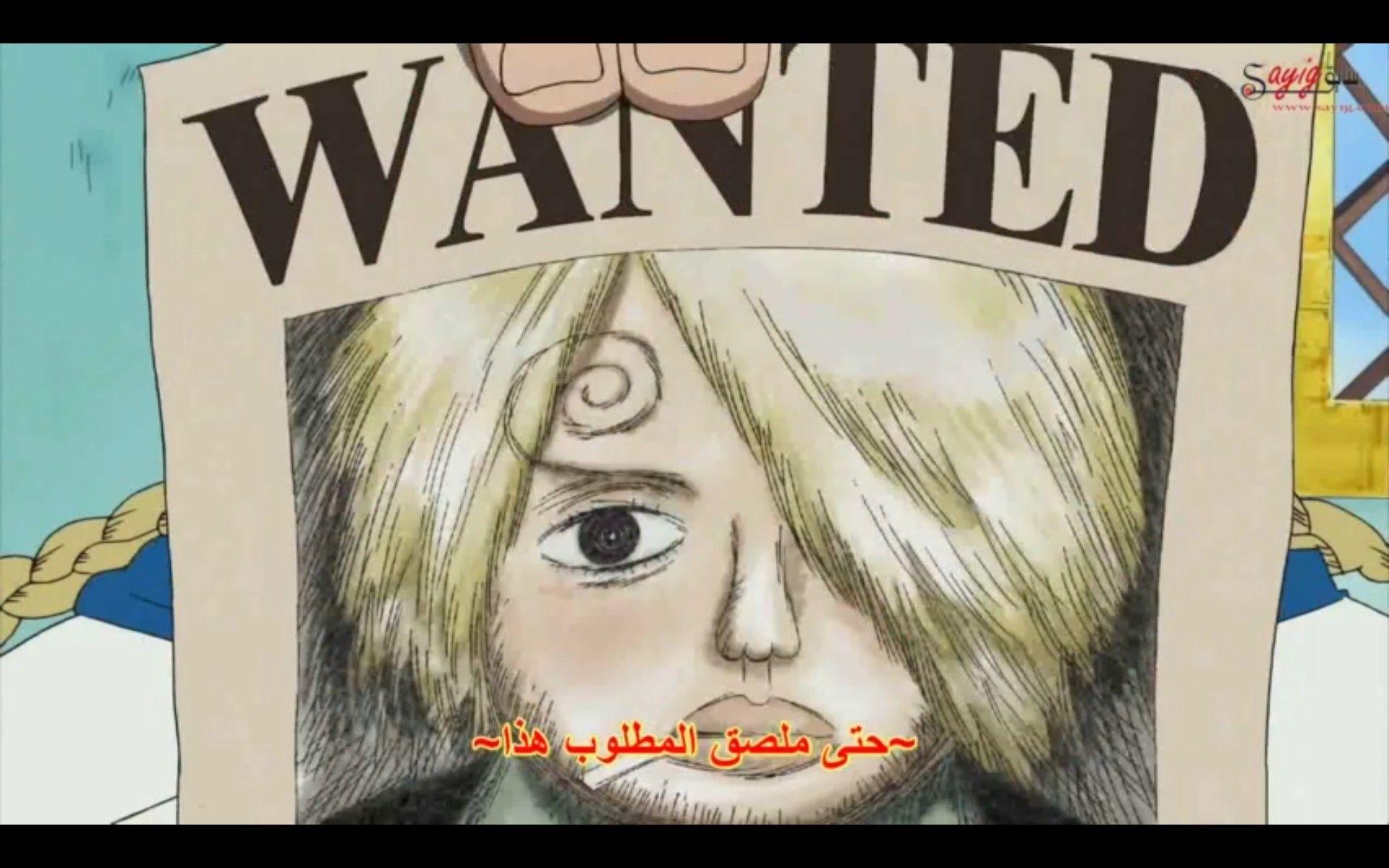 زيك يضحك ع صوره سانجي Fictional Characters Character Art