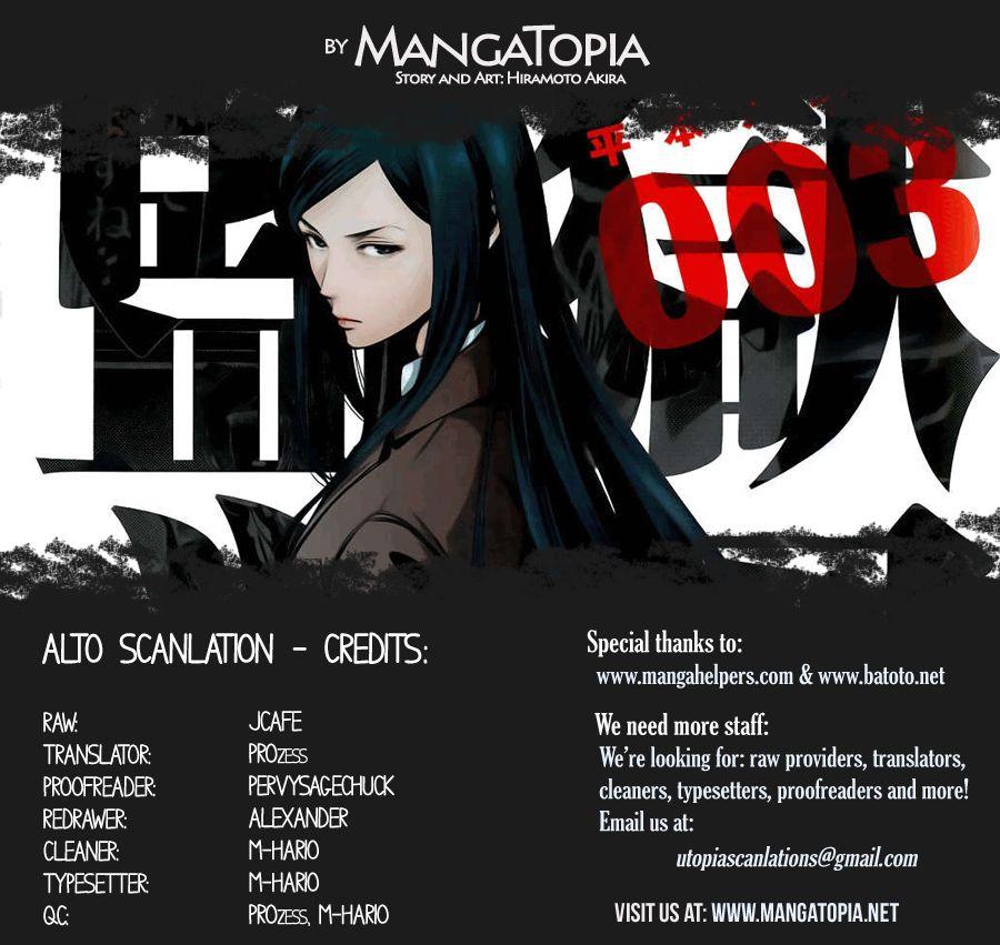 "Crunchyroll Prison Comedy Anime ""Nanbaka"" Adds Cast"