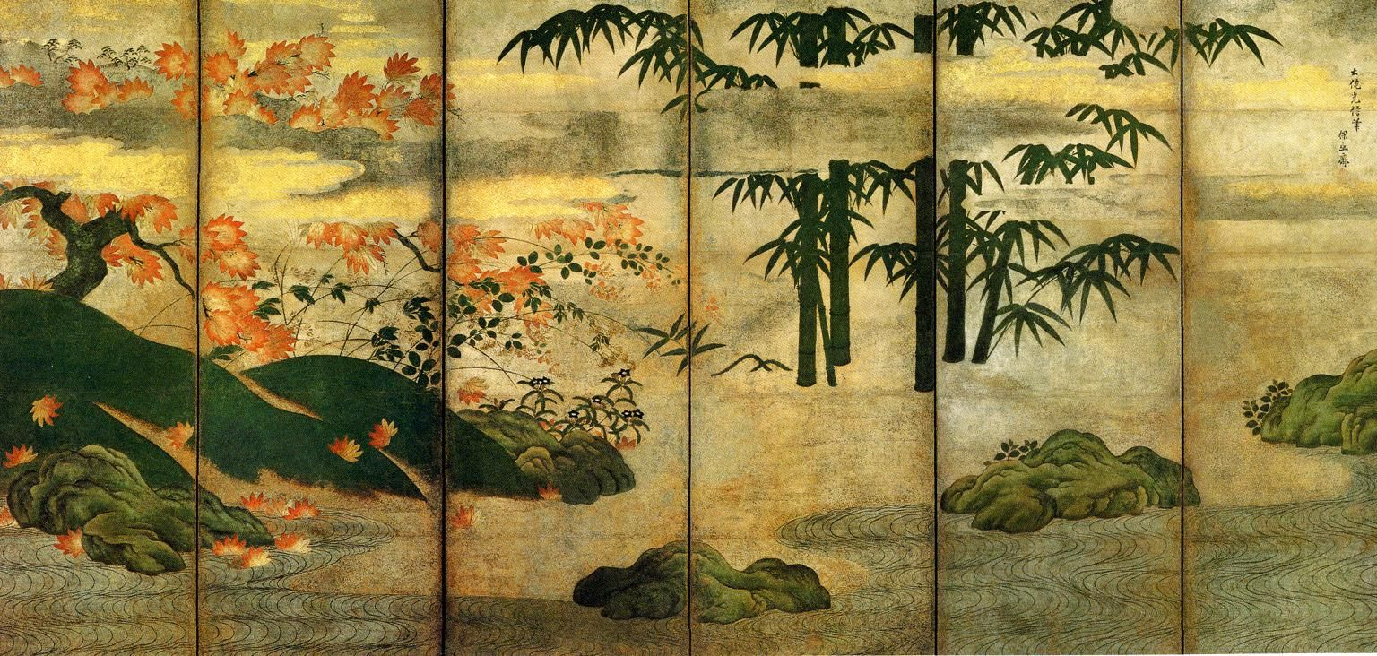 Trees and Plants of the Four Seasons, attributed to Tosa Mitsunobu ...