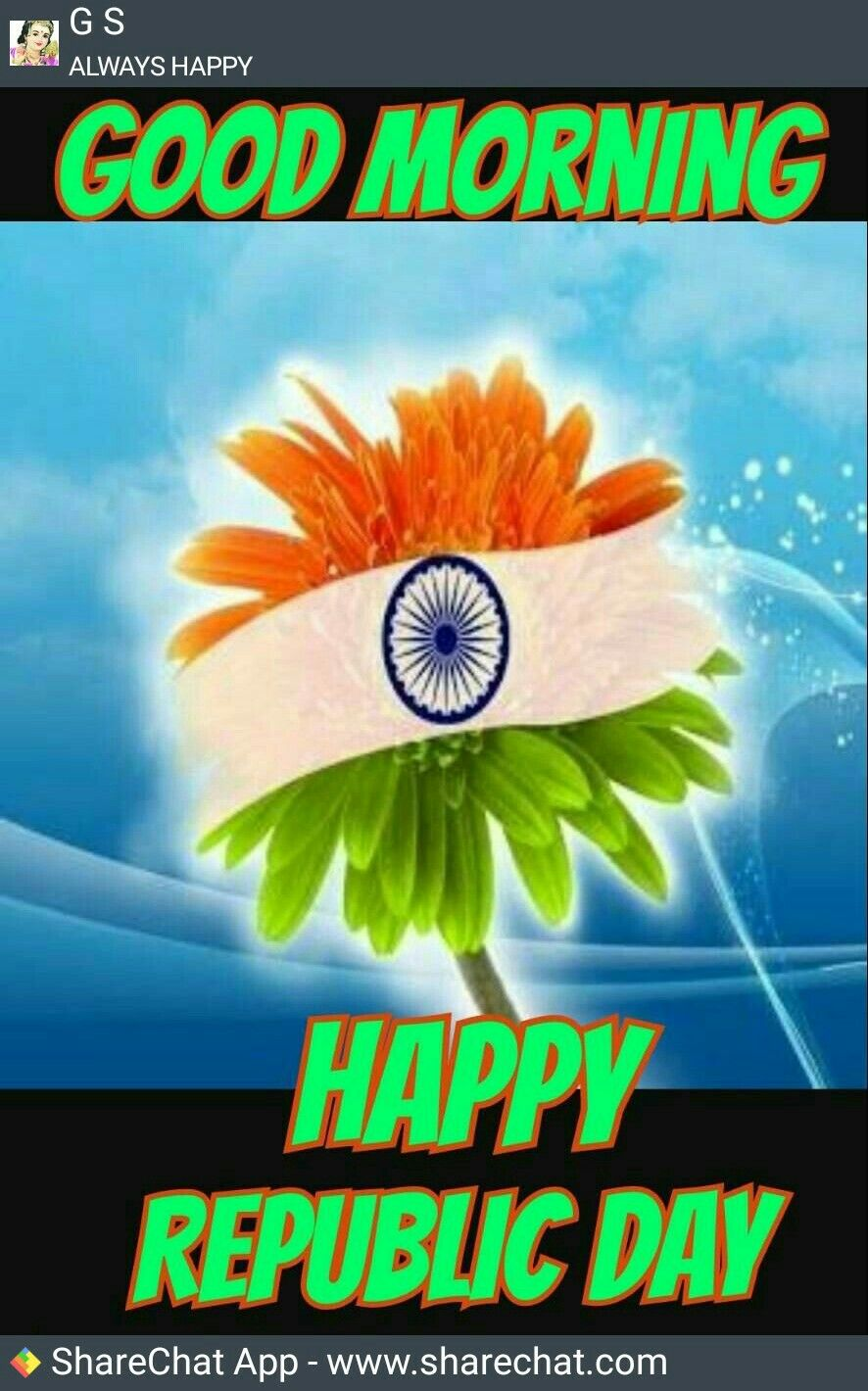 Pin By Durai Raj Uc On Good Morning Good Morning Happy Happy Sunday Quotes Morning Images Gif good morning happy republic day