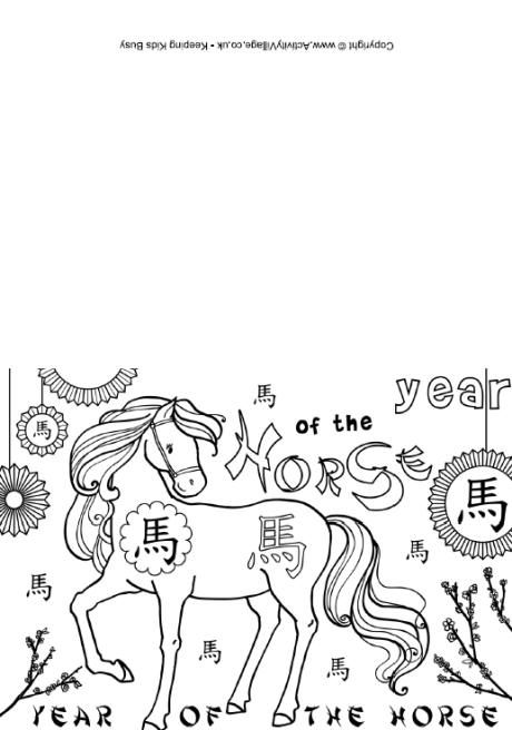 Year of the Horse coloring card (free printable) | Activity Village.