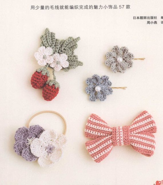 Japanese Crochet Patterns Crochet Hair Accessories By Crafterica