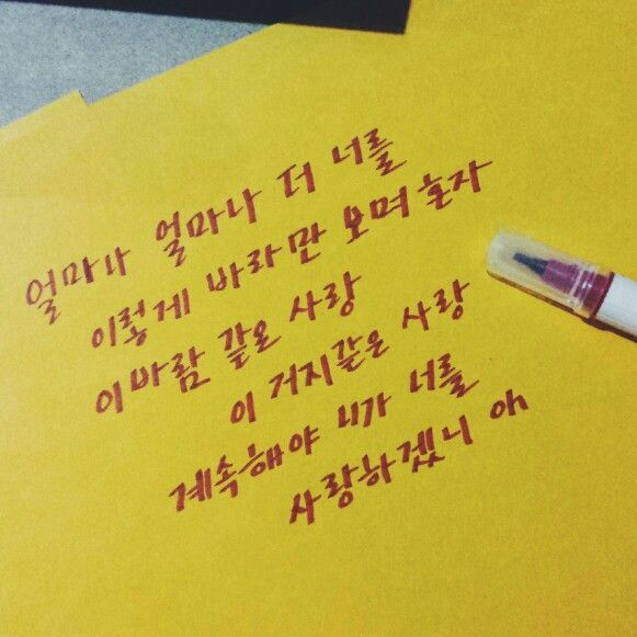 That Woman Baek Jiyoung 1 Heart Wrenching Song My Korean Teacher