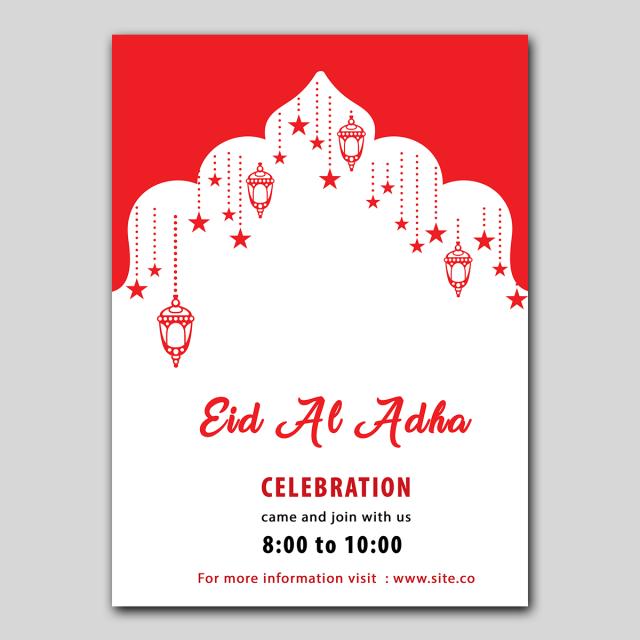 Eid Al Adha 2 Eid Al Adha Eid Eid Mubark