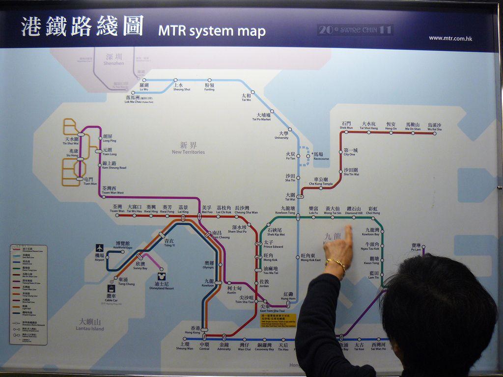 Mass Transit Railway