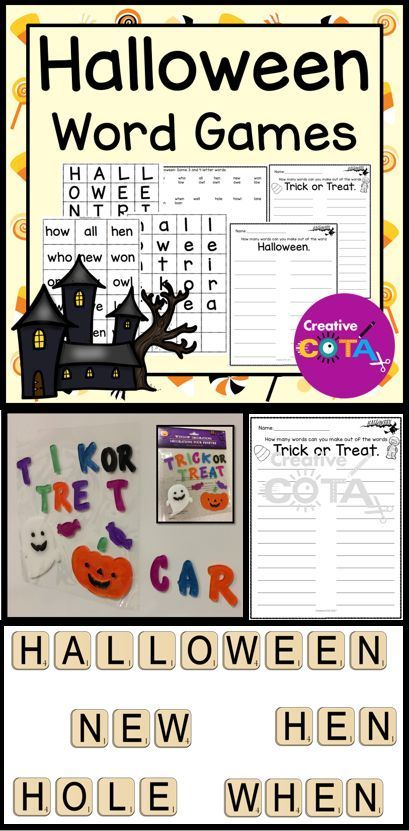 This product contains word work activities for Halloween. Great for literacy centers, early finishers, special education, occupational therapy groups or full class holiday fun. Students are asked to make as many words as they can out of the holiday words. This product can be used for students at many different levels.
