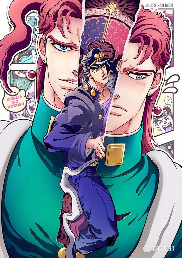 """JOJO's bizarre adventure Jotaro Kakyouin"" by DADAIST"