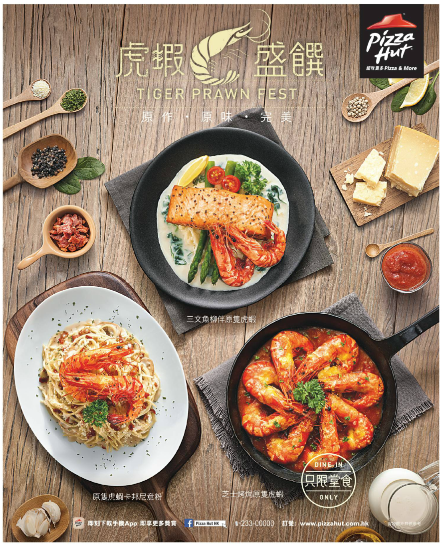 Food Design Ideas: Pin By Charleston Ball On HK Ads /