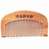 Beauty Clubs 2PCS Handmade Sandalwood Anti-Static Pocket Comb Beard And Mustache Comb Hair Brush