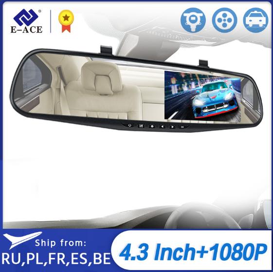10 Pack Shot Ideas Dashcam Dash Camera Rear View Mirror