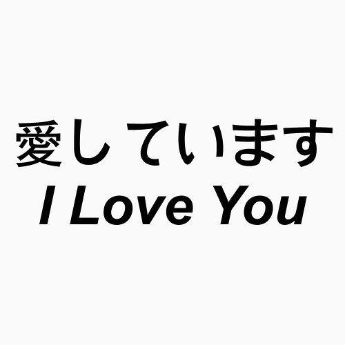 Aesthetic Japanese Kanji Katakana Otaku Overlay Spacer Theme