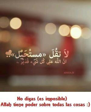 Allah Islam Citas Frases Frases Positivas Frases Y Islam