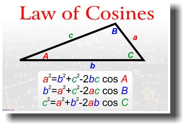 Pin On Triangle Trig Law of sines worksheet answers