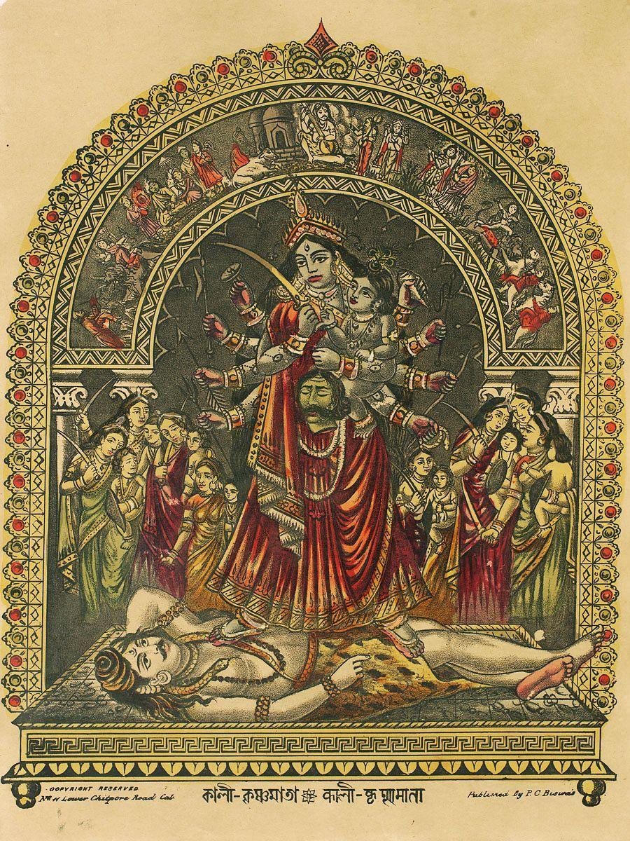 Krishna (god)