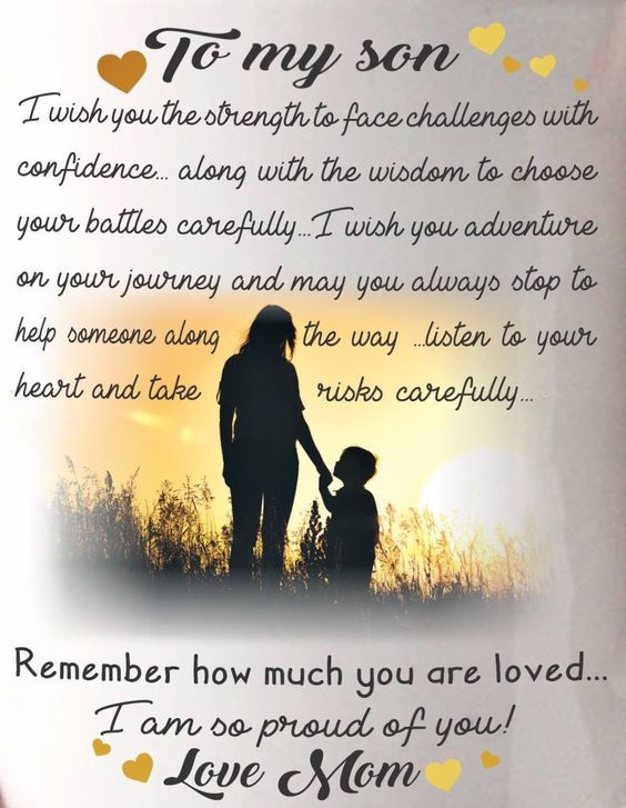 Love My Son Mother Son Bond Son Birthday Quotes My