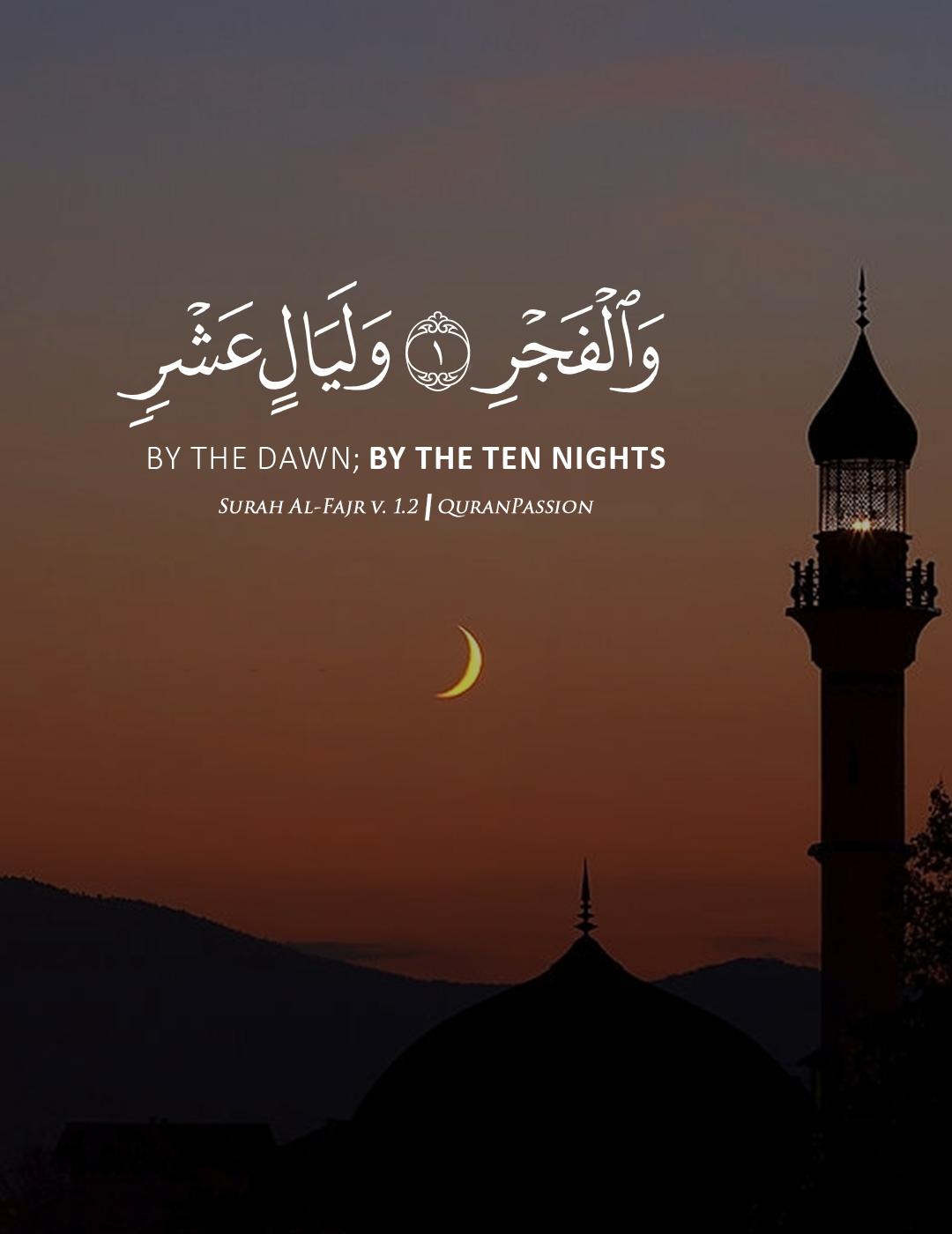 الأعمال الفاضلة التي ينبغي للمسلم أن يحرص عليها في عشر ذي الحجة الحج والعمرة فهي من أفضل وأجل الأعمال في تلك العشر Quran Home Decor Decals Quran Verses