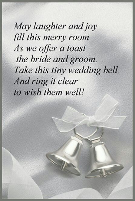 The ring wedding poem for bride