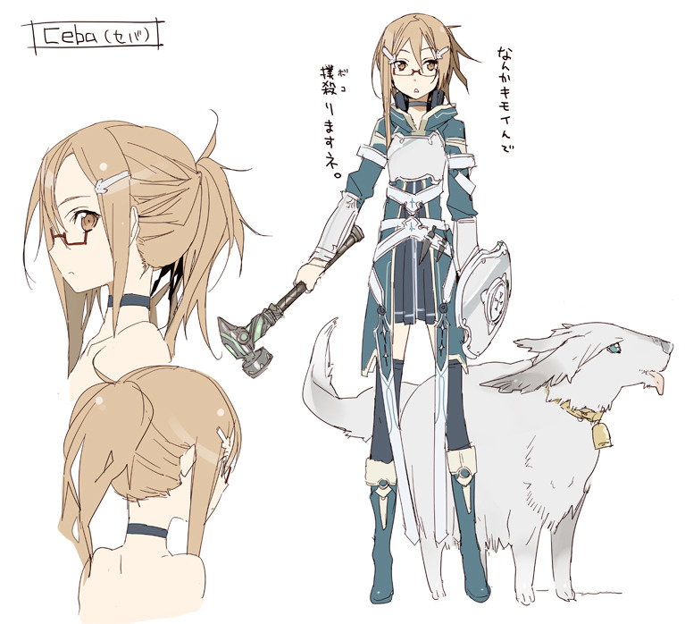 Ceba Personal Information First Appearance Ceba (セバ, Seba) is one of the 10,000 players who were trapped in Sword Art Online. After being freed from Sword Art Online, Ceba began playing ALfheim Online as a leprechaun. Ceba has a pet dog, named Yodare, in the game.