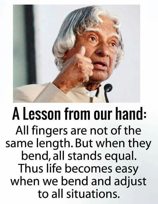 Pin By Mihir Roy On A P J Abdul Kalam Pinterest Morning Quotes