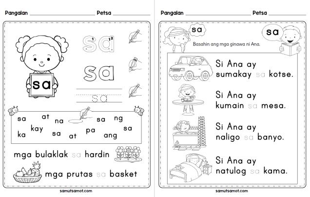 preschool Filipino worksheets Samutsamot Sight word