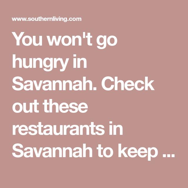 Savannah Chat, Tours, Restaurant