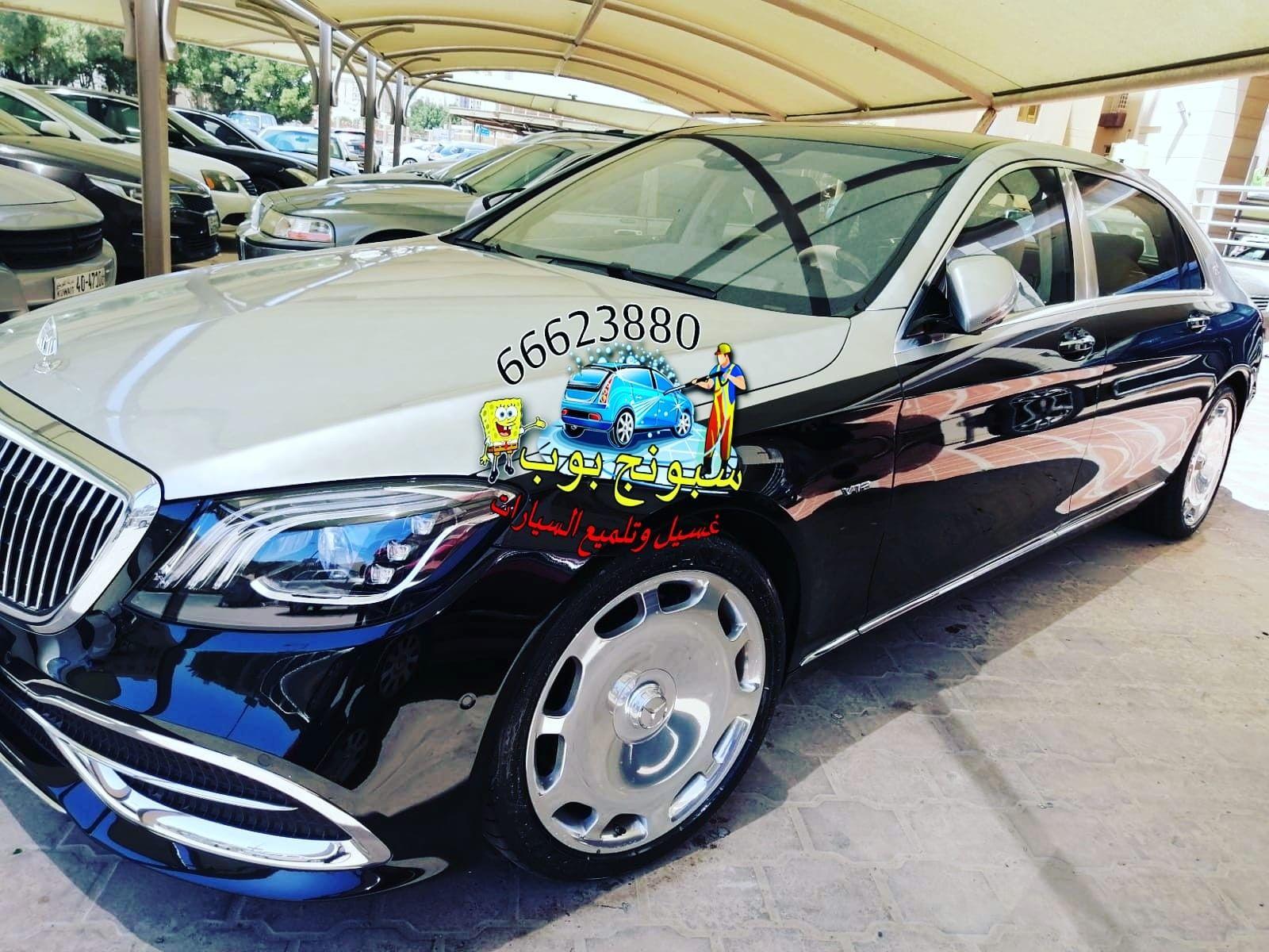 مغسلة سيارات متنقلة Car Car Wash Suv