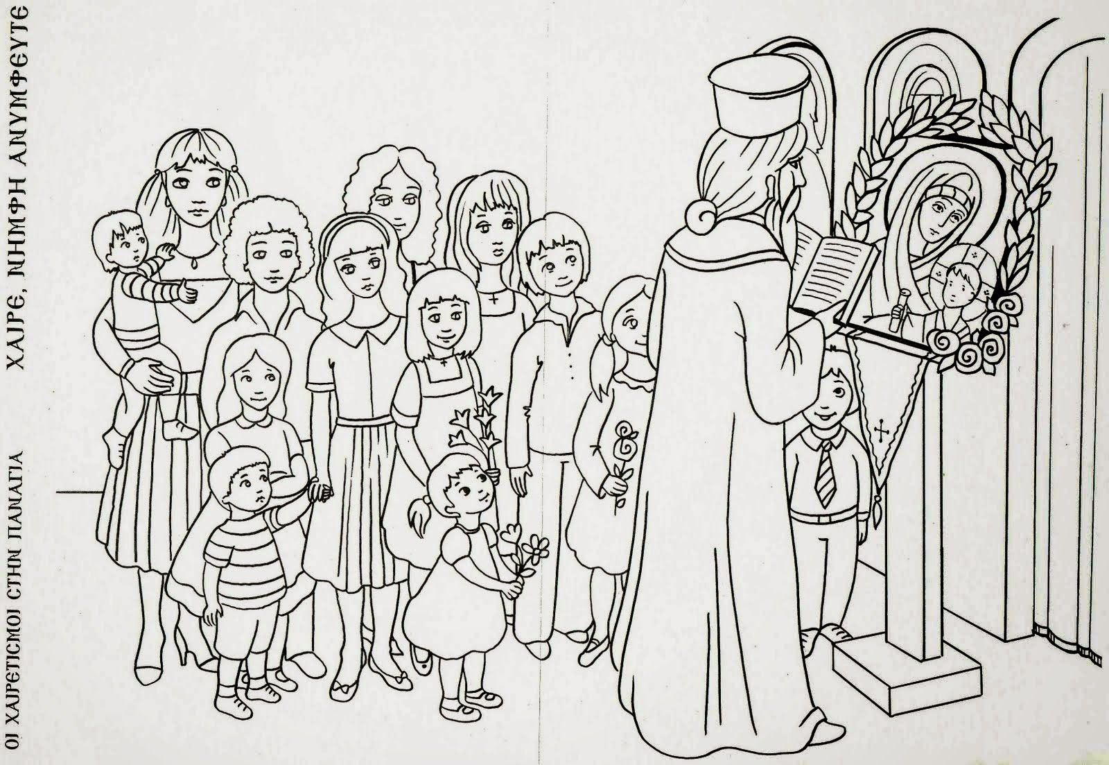 jewish christian kids coloring pages - photo#30