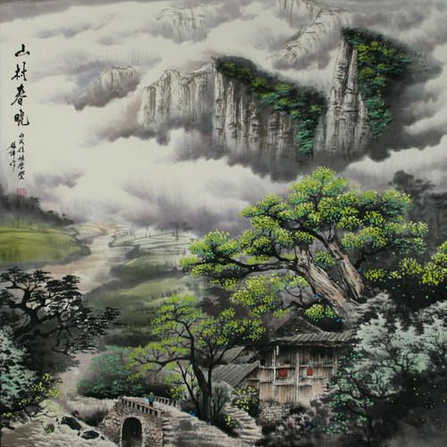b57c6fa13 Morning in the Mountain Village - Chinese Landscape Painting - Landscapes  of Asia Paintings - Asian Art