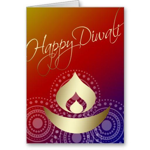 Happy Diwali Card Zazzle Com In 2021 Diwali Greeting Cards Diwali Cards Diwali Greetings