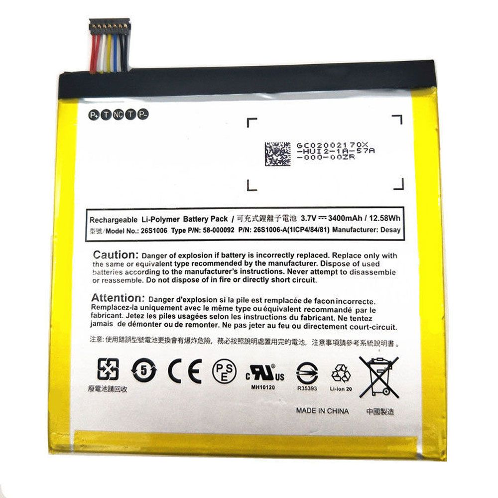 Amazon 58 000092 Tablets Battery For Amazon Fire Kids 7 Hd6